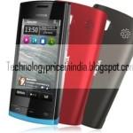 Nokia-500-smartphone-price