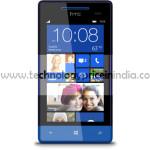 HTC-windows-phone-8S