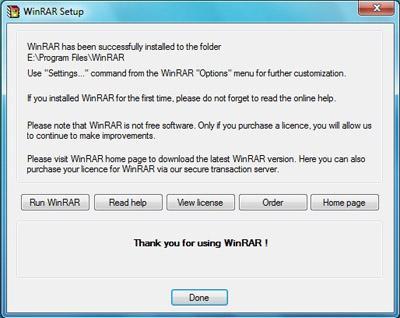 Winrar-2