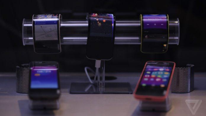Lenovo Flexible Display